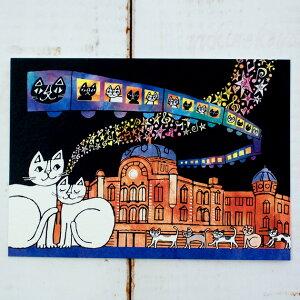 【猫のポストカード】おかべてつろう/TOKYO NEKO STATION。(Okabe Tetsuro)(絵葉書 絵はがき 文房具 ステーショナリー 猫雑貨 ネコグッズ ねこ キャット)EC