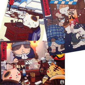 ポストカード ほのぼの猫の絵葉書 冬(こばやしゆみこ 絵はがき 猫雑貨 猫グッズ ネコ雑貨 ねこ柄 キャット)
