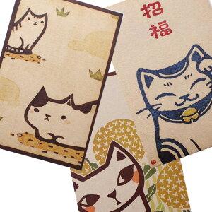 ポストカード 猫の絵葉書(しろたえ 絵はがき 猫雑貨 猫グッズ ネコ雑貨 ねこ柄 キャット)