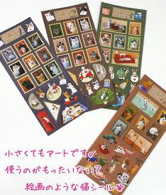猫のシール コレクション★ポタリングキャット(猫雑貨 ネコグッズ ねこ キャット)