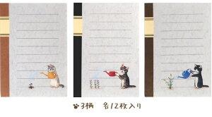 【猫のメモパッド】猫柄ミニミニ大学ノートメモ★ポタリングキャット(猫雑貨ねこ雑貨ネコ雑貨猫グッズねこグッズネコグッズキャット)