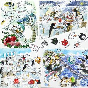 猫のポストカード Cat Chips キャットチップス ポストカード 吉沢深雪デザイン 絵葉書 絵はがき 文房具 ステーショナリー 猫雑貨 ネコグッズ ねこ キャット