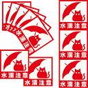 楽天市場 猫のシール ねこケアマークシール パロディシール 踏つけ厳禁 10枚入り ステッカー 猫雑貨 ネコグッズ ねこ キャット 雪猫屋 楽天市場店