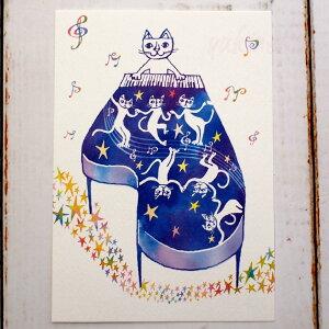 【猫のポストカード】おかべてつろう/たのしい夜(Okabe Tetsuro)(絵葉書 絵はがき 文房具 ステーショナリー 猫雑貨 ネコグッズ ねこ キャット)EC