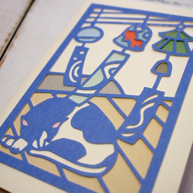 【猫のグリーティングカード】猫と風鈴 切り絵カード 竹内一永(封筒付き)(暑中見舞い 残暑見舞い 多目的メッセージカード 猫雑貨 ネコグッズ ねこ キャット)EC