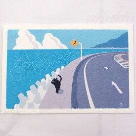 【猫のポストカード】たびねこ 夏雲(森俊憲・もりとしのり)(黒猫)(絵葉書 絵はがき 猫雑貨 猫グッズ ネコ雑貨 ねこ柄 キャット)EC