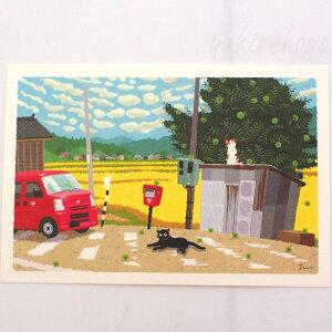 【猫のポストカード】たびねこ 栗の木と郵便車(森俊憲・もりとしのり)(黒猫・三毛猫)(絵葉書 絵はがき 猫雑貨 猫グッズ ネコ雑貨 ねこ柄 キャット)EC