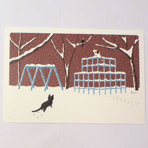 【猫のポストカード】たびねこ 雪のジャングルジム(森俊憲・もりとしのり)(黒猫)(絵葉書 絵はがき 猫雑貨 猫グッズ ネコ雑貨 ねこ柄 キャット)EC