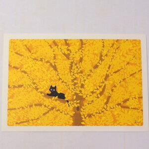 【猫のポストカード】たびねこ 木の葉がくれ(森俊憲・もりとしのり)(黒猫)(絵葉書 絵はがき 猫雑貨 猫グッズ ネコ雑貨 ねこ柄 キャット)EC
