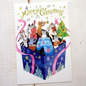 【猫のポストカード】おかべてつろう/みんなで奏でるメリークリスマス!(Okabe Tetsuro)(クリスマスカード 絵葉書 絵はがき 猫雑貨 ネコグッズ ねこ キャット)EC