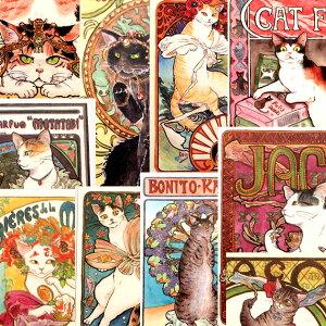 猫 ポストカード 琴坂映理 猫のポストカード パロディシリーズ 絵葉書 絵はがき 文房具 ステーショナリー 猫雑貨 猫グッズ ネコ雑貨 ねこ柄 キャット