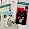 猫のクリアバッグくいしんぼうクリアBUG【食品OK】(黒猫ハチワレ猫猫雑貨猫グッズネコ雑貨ねこ柄キャット)EC