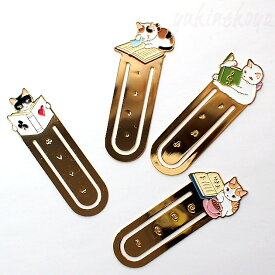 猫のしおり・読書猫ブックマーカー★ポタリングキャット(しおり 栞 ブックマーク 猫雑貨 ネコグッズ ねこ キャット)