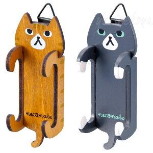 【猫のマグネットフック】猫ぶらさがりダブルフック★デコレ(DECOLE)neconote(猫雑貨ネコグッズねこキャット)