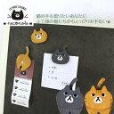 【猫のマグネット】猫ダブルマグネット★デコレ(DECOLE)neconote(木製 猫雑貨 ネコグッズ ねこ キャット)