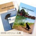 【2018年】ヨーロッパを旅してしまった猫と12ヶ月 黒猫ノロB6 写真集みたいなハードカバースケジュール帳(ウィークリー)(手帳 ダ…