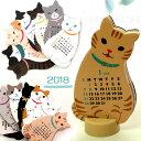 【猫のカレンダー】2018年 猫ダイカットカレンダー ミニ おすわり(グリーティングライフ 猫雑貨 ネコグッズ ねこ キャット)