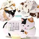 【猫のカレンダー】2018年 猫ダイカットカレンダー 親子猫(グリーティングライフ 猫雑貨 ねこ雑貨 ネコ雑貨 猫グッズ ねこグッズ ネコグッズ キャット