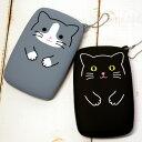 【猫のシリコンポーチ】SMART FIT PuniLabo スリットポーチ(Lサイズ)(黒猫・灰色猫 ダストポーチ 小物入れ パックンポーチ 猫雑貨 …