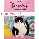 【2019年・猫のカレンダー】猫イラスト 壁掛けカレンダー Life with Cats そで山かほ子(グリーティングライフ 猫雑貨 猫グッズ ネ…