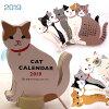 【猫のカレンダー】2019年猫ダイカットカレンダーおすわり猫(グリーティングライフ猫雑貨猫グッズネコ雑貨ねこ柄キャット)