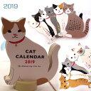 【猫のカレンダー】2019年 猫ダイカットカレンダー おすわり猫【ラッキーシール対応】(グリーティングライフ 猫雑貨 猫グッズ ネコ…