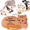 【猫のカレンダー】2019年猫ダイカットカレンダー親子猫(グリーティングライフ猫雑貨ねこ雑貨ネコ雑貨猫グッズねこグッズネコグッズキャット