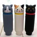 【猫のペンケース・ペンスタンド】SMART FIT PuniLabo スタンドペンケース(黒猫・三毛猫・灰色猫 シリコン ペンポーチ ペンスタンド …