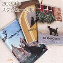 【2020年・スケジュール帳】 ヨーロッパを旅してしまった猫と12ヶ月 黒猫ノロA6スケジュール帳(マンスリー)(手帳 ダイアリー グリ…