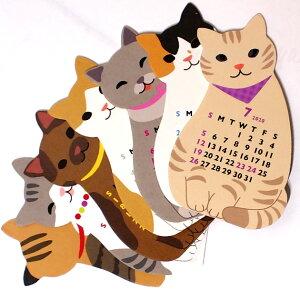 【猫のカレンダー】2020年猫ダイカットカレンダーミニおすわり【ラッキーシール対応】(卓上カレンダーグリーティングライフ猫雑貨猫グッズネコ雑貨ねこ柄キャット)