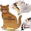 【猫のカレンダー】2020年猫ダイカットカレンダーおすわり猫【ラッキーシール対応】(グリーティングライフ猫雑貨猫グッズネコ雑貨ねこ柄キャット)