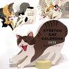 【猫のカレンダー】2020年猫ダイカットカレンダーのび猫【ラッキーシール対応】(グリーティングライフ猫雑貨猫グッズネコ雑貨ねこ柄キャット)