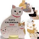 【猫のカレンダー】2020年 猫ダイカットカレンダー 親子猫【ラッキーシール対応】(グリーティングライフ 猫雑貨 ねこ雑貨 ネコ雑貨 …