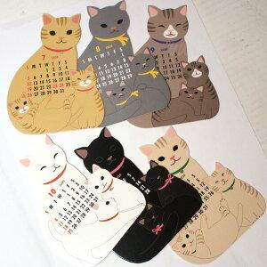 【猫のカレンダー】2020年猫ダイカットカレンダー親子猫【ラッキーシール対応】(グリーティングライフ猫雑貨ねこ雑貨ネコ雑貨猫グッズねこグッズネコグッズキャット