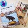 2022年スケジュール帳ヨーロッパを旅してしまった猫と12ヶ月黒猫ノロB6写真集みたいなハードカバースケジュール帳ウィークリー手帳ダイアリー文房具ステーショナリー猫雑貨ネコグッズねこキャットグリーティングライフ