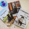 2022年スケジュール帳ヨーロッパを旅してしまった猫と12ヶ月黒猫ノロA6スケジュール帳マンスリー手帳ダイアリー文房具ステーショナリー猫雑貨ネコグッズねこキャットグリーティングライフ