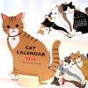 猫のカレンダー2022年猫ダイカットカレンダーおすわり猫卓上カレンダー文房具ステーショナリー猫雑貨ネコグッズねこキャットグリーティングライフ