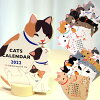 猫のカレンダー2022年猫ダイカットカレンダー親子猫卓上カレンダー文房具ステーショナリー猫雑貨ネコグッズねこキャットグリーティングライフ