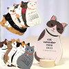 猫のカレンダー2022年猫ダイカットカレンダーミニおすわり猫卓上カレンダー文房具ステーショナリー猫雑貨ネコグッズねこキャットグリーティングライフ