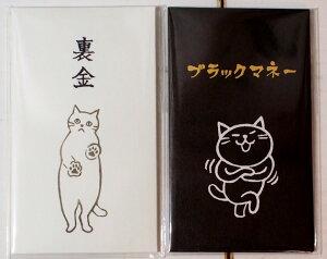 猫のぽち袋もりのはんこやさんシリーズ(3枚入り)(ミニ封筒ポチ袋猫雑貨猫グッズネコ雑貨ねこ柄キャット)EC
