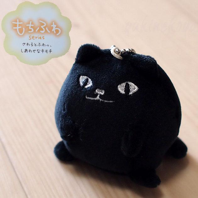 【猫のマスコット ストラップ】もちふわストラップ★黒猫ネコマンジュウ【モチモチイタズラ】(ストラップ 猫雑貨 ネコグッズ ねこ キャット)