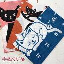 猫柄 手ぬぐい【のあぷらす】(日本製)(手拭い 猫雑貨 猫グッズ ネコ雑貨 ねこ柄 キャット)