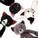 猫のぬいぐるみ Scratchスクラッチ Lサイズ 米田民穂 (黒猫 灰色猫 三毛猫 ハチワレ 猫雑貨 ネコグッズ ねこ キャット)