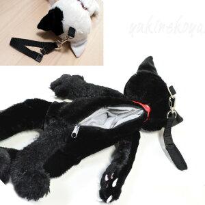 猫のぬいぐるみポーチScratchスクラッチ米田民穂(黒猫灰色猫三毛猫ハチワレ猫雑貨ネコグッズねこキャット)