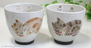 癒し猫湯呑み【瀬戸産】(湯のみ湯飲み茶碗猫雑貨ねこ雑貨ネコ雑貨猫グッズねこグッズネコグッズキャット)