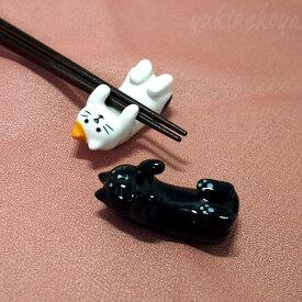 【猫のお箸置き】まったり猫のお箸置き★デコレ(DECOLE)concombre(黒猫 三毛猫 猫雑貨 ネコグッズ ねこ キャット)