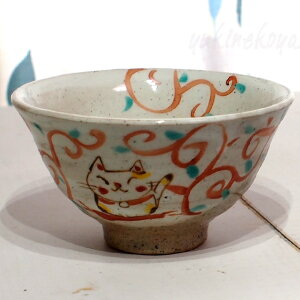 【在庫限り】手描き唐草猫茶碗【クラフトマンハウス・作舎窯】(湯のみ湯飲み茶碗和風和陶器猫雑貨ネコグッズねこキャット)