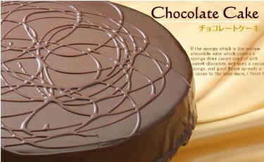 【北海道】函館スイーツウワサのチョコレートケーキお子様に大人気のチョコケーキです【05P03dec10】