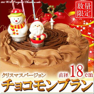 Mont Blanc 北海道巧克力聖誕蛋糕 6 問題 18 釐米高品質巧克力使用