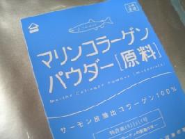 マリンコラーゲンパウダー♪海洋性コラーゲン井原水産開発♪コラーゲンとは、良質なたんぱく質